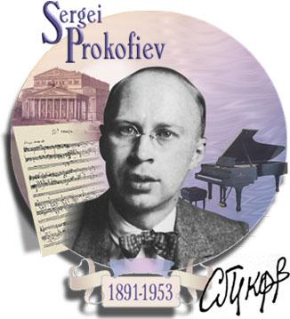 Image result for prokofiev